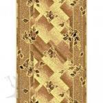 Дорожка  ковровая ш 1,2м